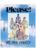 PLEASE! magazine cover